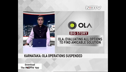Latest News, Ola Cabs Banned In Karnataka For 6 Months
