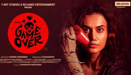 Game Over| Horror Hindi | Taapsee Pannu| Ashwin Saravanan | Y Not Studios |