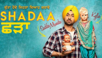 SHADAA FULL MOVIE HD | DILJIT DOSANJH | NEERU BAJWA
