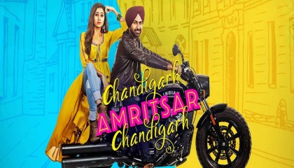 CHANDIGARH AMRITSAR CHANDIGARH  Official Trailer Gippy Grewal And Sargun Mehta