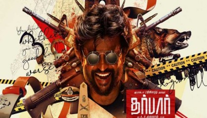 Darbar First Look.