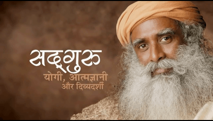 How To Live Happily? Sadhguru