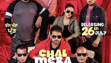 Chal Mera Putt | Official Trailer | Amrinder Gill | Simi Chahal