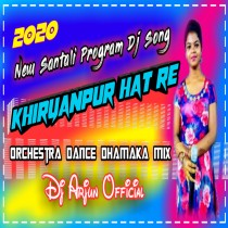 Santali Official Music